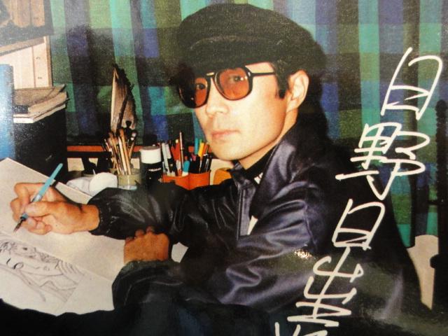 f:id:shimizumasashi:20110125130102j:image