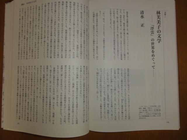 f:id:shimizumasashi:20110202112440j:image