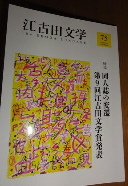 f:id:shimizumasashi:20110202112505j:image