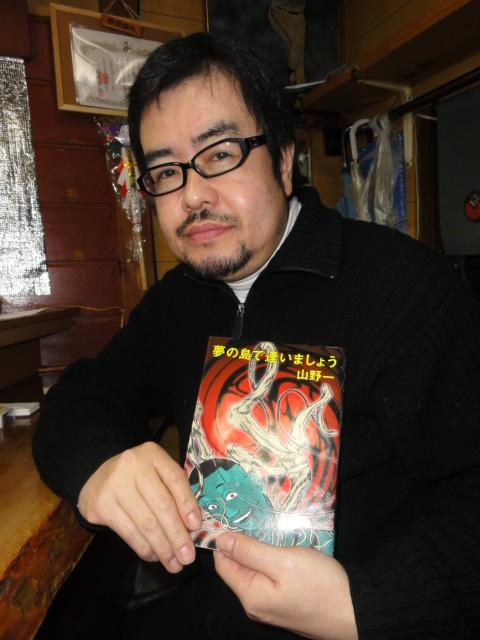 f:id:shimizumasashi:20110205211137j:image