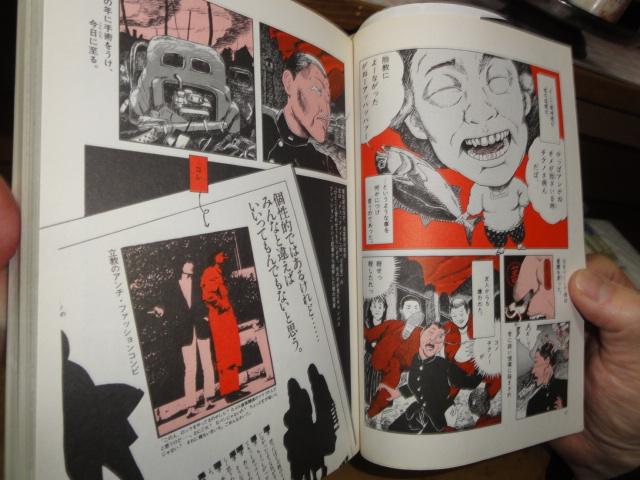 f:id:shimizumasashi:20110205211232j:image