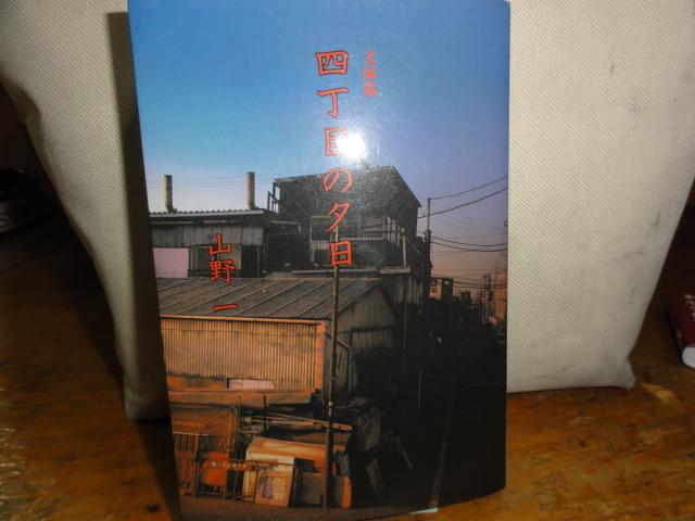 f:id:shimizumasashi:20110205211254j:image