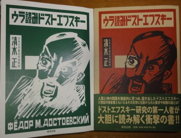 f:id:shimizumasashi:20110207235423j:image