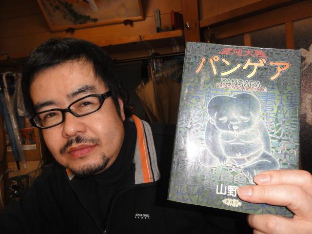 f:id:shimizumasashi:20110212211929j:image
