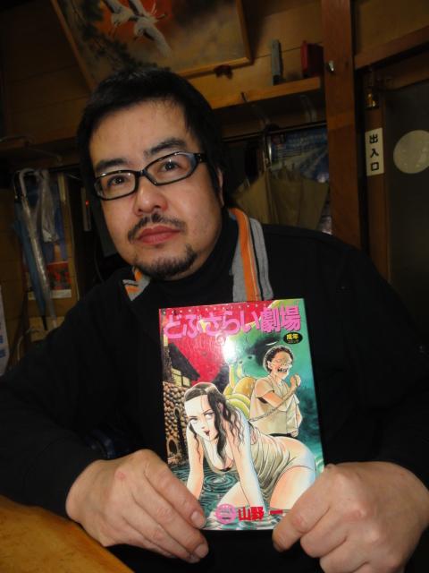 f:id:shimizumasashi:20110212211939j:image