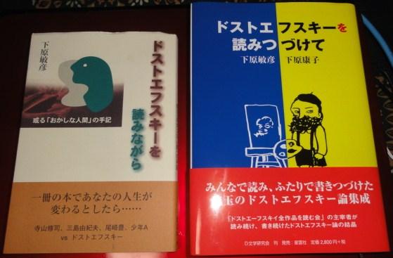 f:id:shimizumasashi:20110214194631j:image
