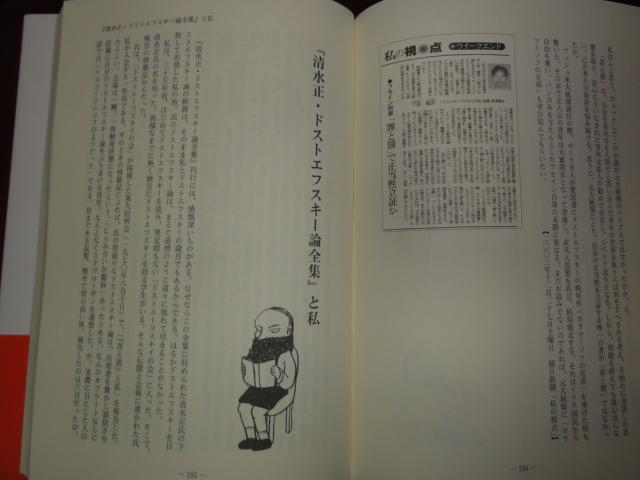 f:id:shimizumasashi:20110214194740j:image