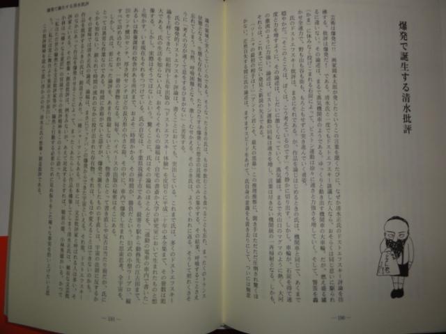 f:id:shimizumasashi:20110214194751j:image