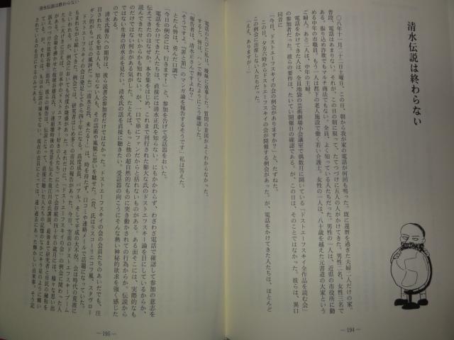 f:id:shimizumasashi:20110214194802j:image