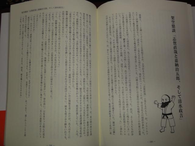 f:id:shimizumasashi:20110214194813j:image