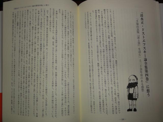 f:id:shimizumasashi:20110214194827j:image