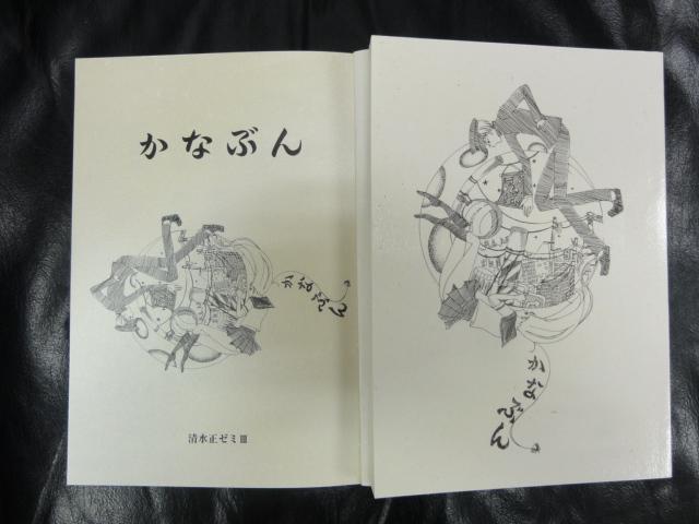 f:id:shimizumasashi:20110217152308j:image