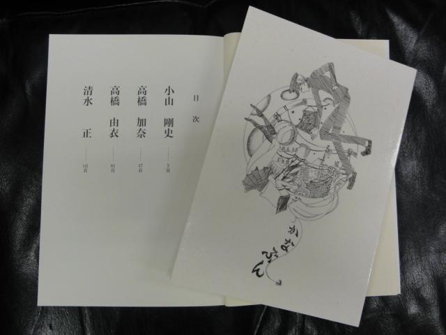 f:id:shimizumasashi:20110217152326j:image
