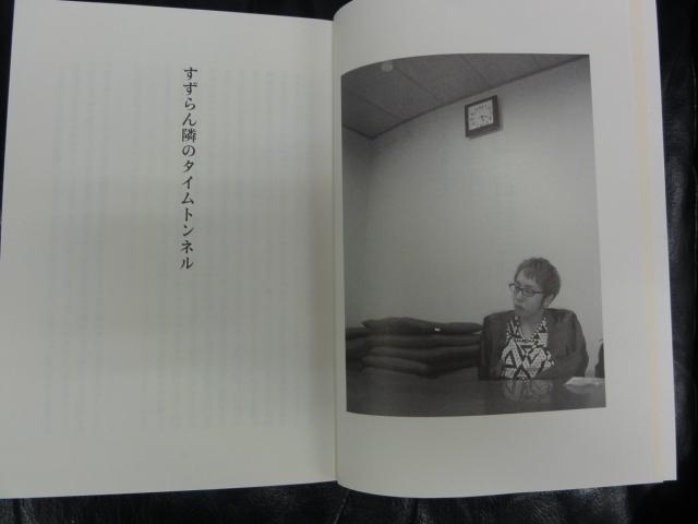 f:id:shimizumasashi:20110217152340j:image