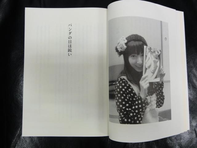 f:id:shimizumasashi:20110217152412j:image
