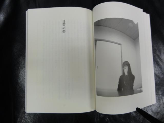 f:id:shimizumasashi:20110217152431j:image