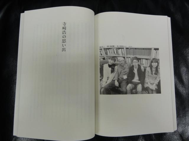 f:id:shimizumasashi:20110217152450j:image