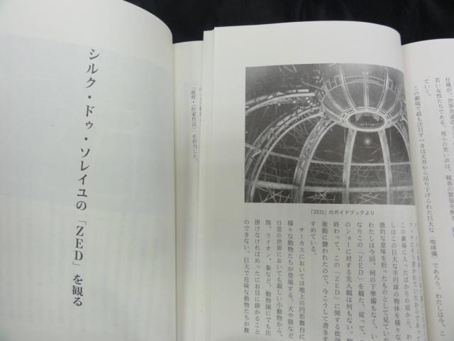 f:id:shimizumasashi:20110217152535j:image