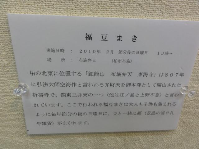 f:id:shimizumasashi:20110219121552j:image