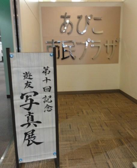 f:id:shimizumasashi:20110219121828j:image