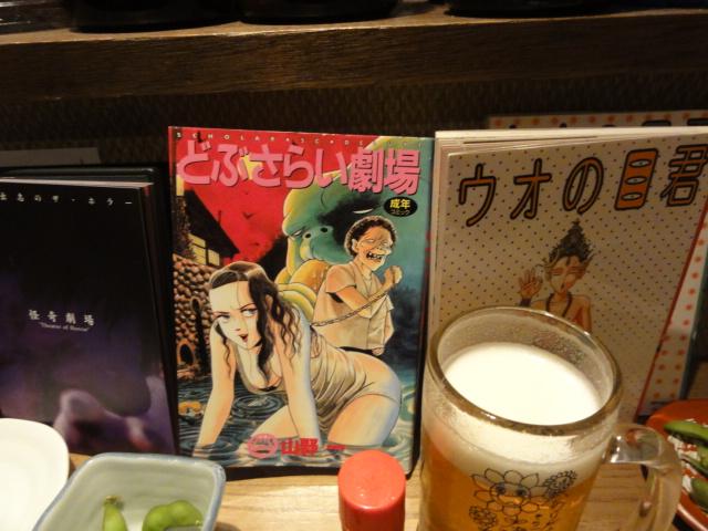 f:id:shimizumasashi:20110220195240j:image