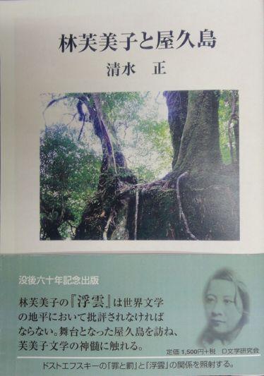 f:id:shimizumasashi:20110223151209j:image