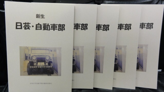 f:id:shimizumasashi:20110303180838j:image