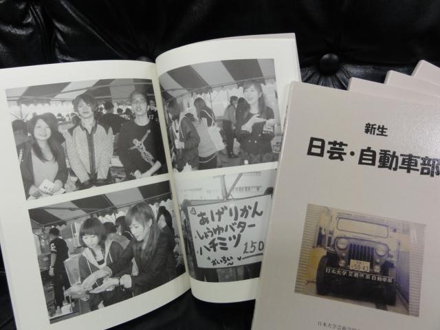 f:id:shimizumasashi:20110303180900j:image