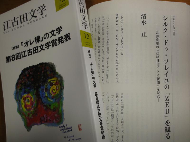 f:id:shimizumasashi:20110306064828j:image