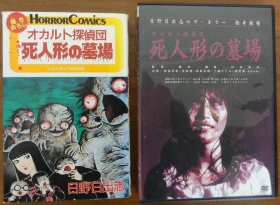 f:id:shimizumasashi:20110311115729j:image