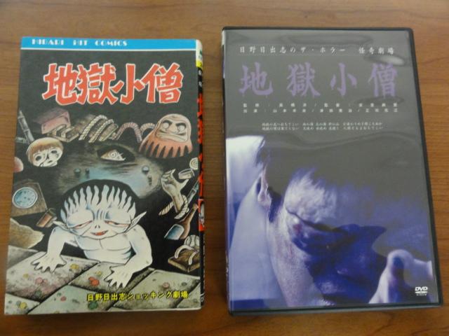 f:id:shimizumasashi:20110311120041j:image