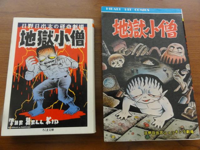 f:id:shimizumasashi:20110311120102j:image