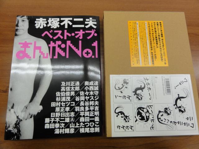f:id:shimizumasashi:20110319133204j:image
