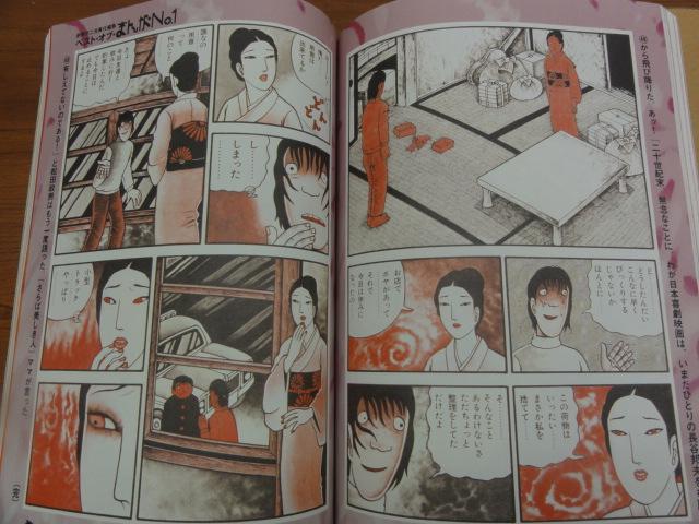 f:id:shimizumasashi:20110319133305j:image