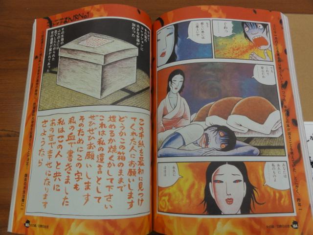 f:id:shimizumasashi:20110319133318j:image