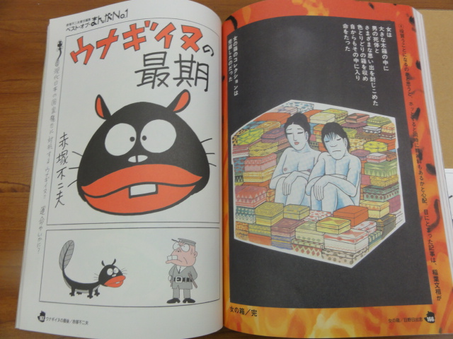f:id:shimizumasashi:20110319133324j:image