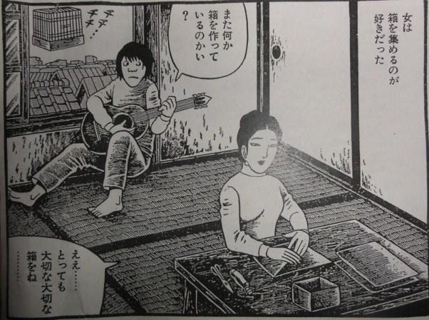 f:id:shimizumasashi:20110323202331j:image