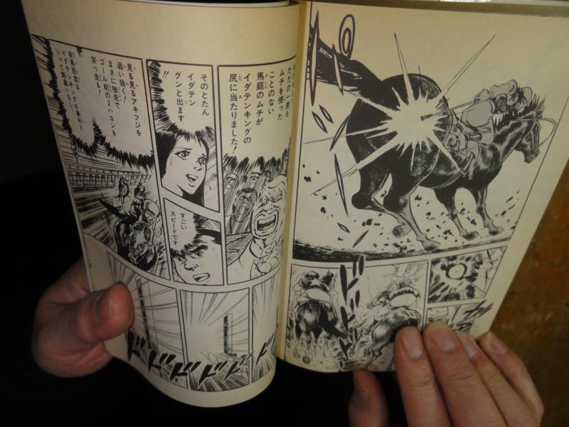 f:id:shimizumasashi:20110326201805j:image