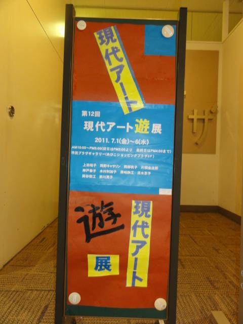 f:id:shimizumasashi:20110703102016j:image