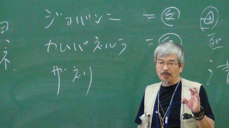 f:id:shimizumasashi:20110704151404j:image