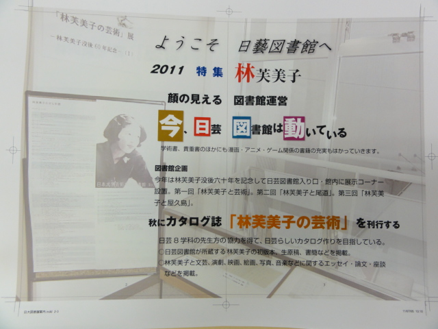 f:id:shimizumasashi:20110705163513j:image