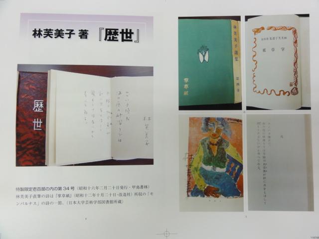 f:id:shimizumasashi:20110705163525j:image