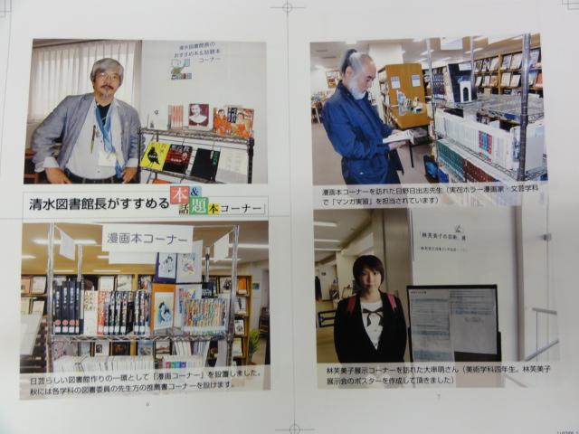 f:id:shimizumasashi:20110705163533j:image