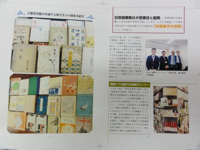 f:id:shimizumasashi:20110705163541j:image
