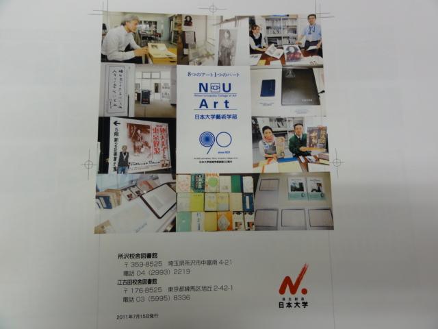 f:id:shimizumasashi:20110705163558j:image