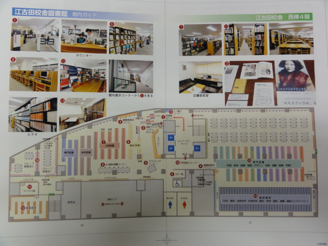 f:id:shimizumasashi:20110705163622j:image