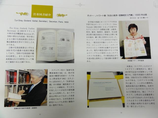 f:id:shimizumasashi:20110705163636j:image