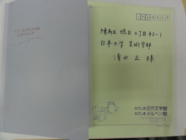 f:id:shimizumasashi:20110706164756j:image