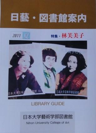 f:id:shimizumasashi:20110709113254j:image