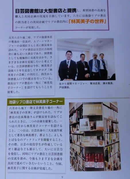 f:id:shimizumasashi:20110709113322j:image